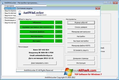 Ekraanipilt AntiWinLocker Windows 7