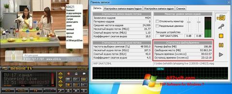 Ekraanipilt Behold TV Windows 7