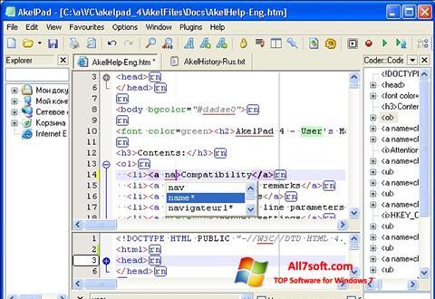 Ekraanipilt AkelPad Windows 7