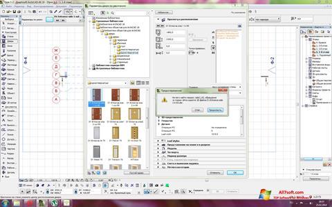Ekraanipilt ArchiCAD Windows 7
