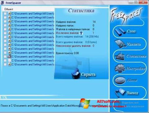 Ekraanipilt FreeSpacer Windows 7