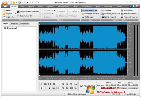 Ekraanipilt AVS Audio Editor Windows 7