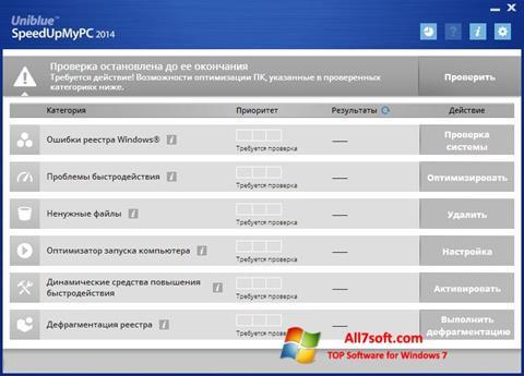 Ekraanipilt SpeedUpMyPC Windows 7