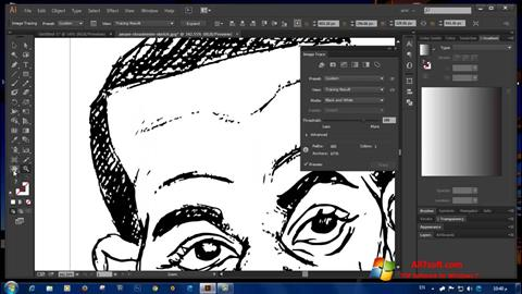 Ekraanipilt Adobe Illustrator CC Windows 7