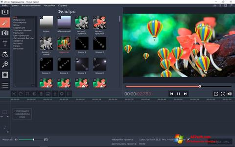 Ekraanipilt Movavi Video Editor Windows 7