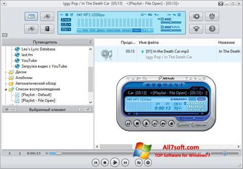 Ekraanipilt JetAudio Windows 7