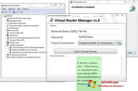Ekraanipilt Virtual Router Manager Windows 7
