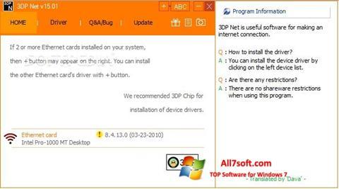 Ekraanipilt 3DP Net Windows 7