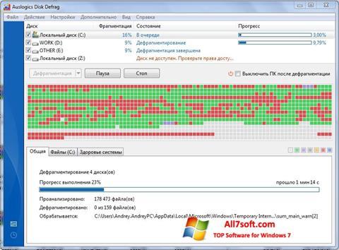 Ekraanipilt Auslogics Disk Defrag Windows 7