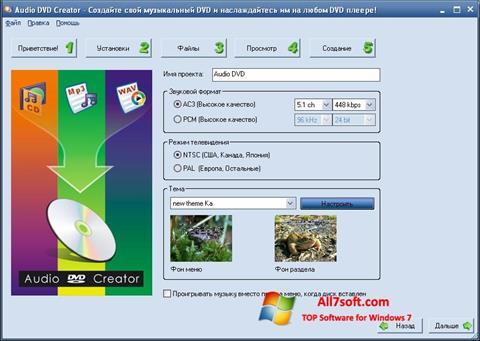 Ekraanipilt Audio DVD Creator Windows 7