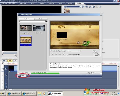 Ekraanipilt Ulead VideoStudio Windows 7