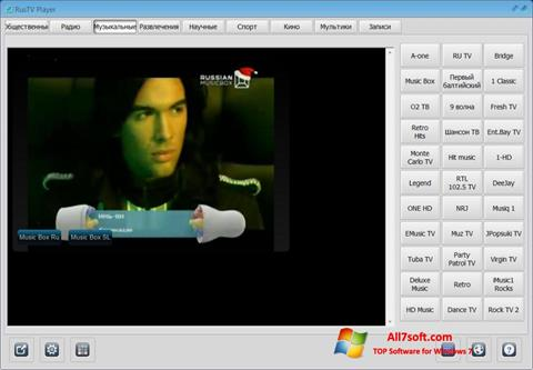 Ekraanipilt RusTV Player Windows 7