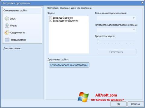 Ekraanipilt Sippoint Windows 7