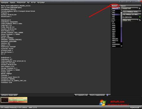 Ekraanipilt XviD4PSP Windows 7