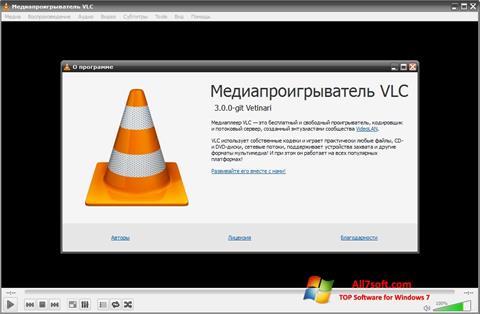 Ekraanipilt VLC Media Player Windows 7
