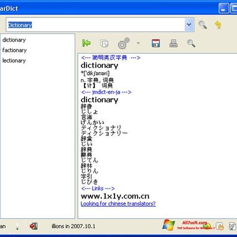 Ekraanipilt StarDict Windows 7
