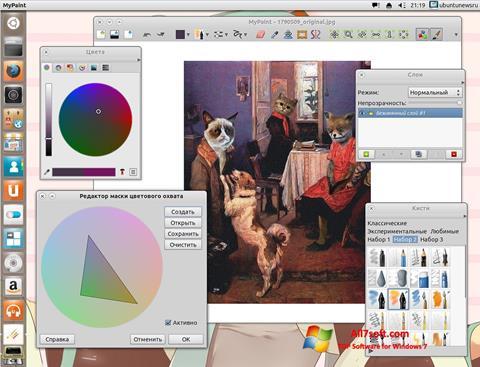 Ekraanipilt MyPaint Windows 7