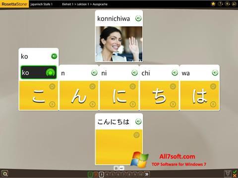 Ekraanipilt Rosetta Stone Windows 7