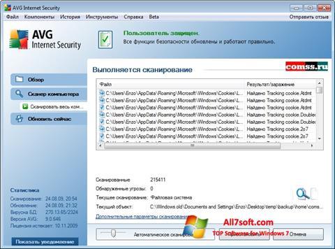 Ekraanipilt AVG Windows 7