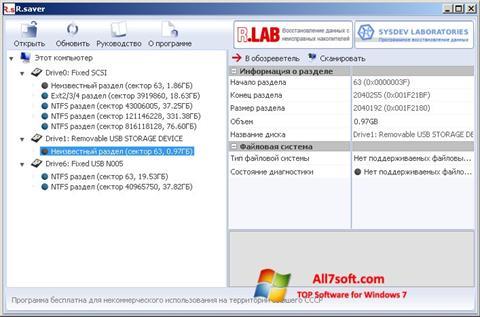 Ekraanipilt R.saver Windows 7