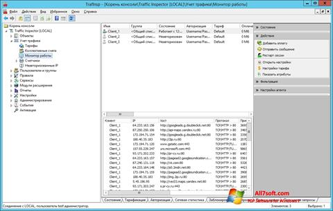 Ekraanipilt Traffic Inspector Windows 7