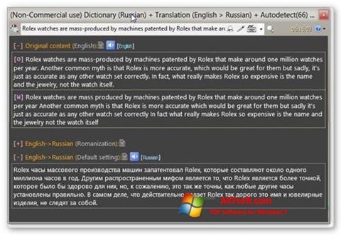 Ekraanipilt QDictionary Windows 7
