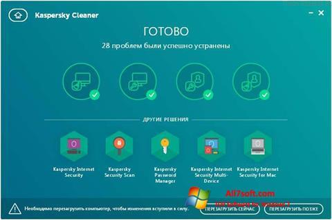 Ekraanipilt Kaspersky Cleaner Windows 7