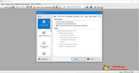 Ekraanipilt Nero Windows 7
