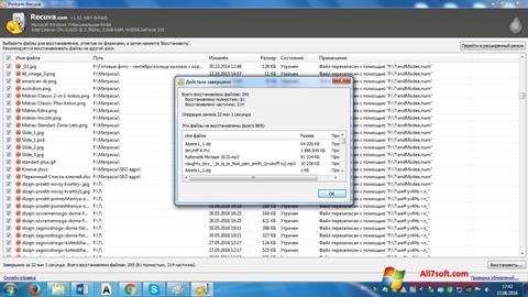Ekraanipilt Recuva Windows 7