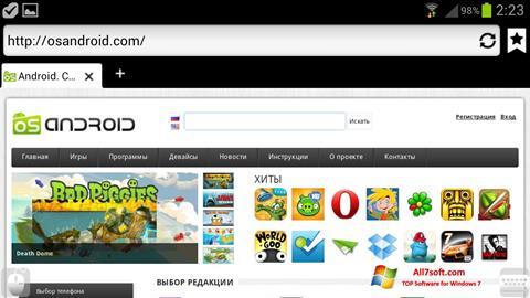 Ekraanipilt Puffin Windows 7