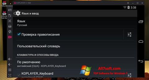 Ekraanipilt KOPLAYER Windows 7