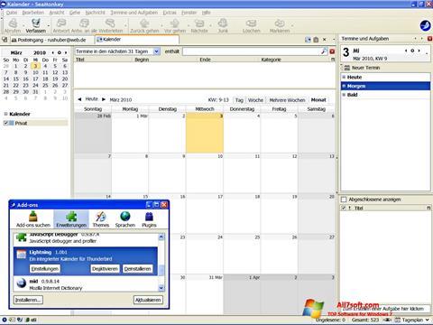 Ekraanipilt SeaMonkey Windows 7
