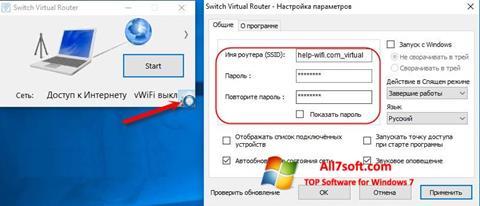 Ekraanipilt Switch Virtual Router Windows 7